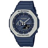 CASIO G-SHOCK 農家八角衝力腕錶/錶殼 / GA-2110ET-2A
