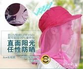 釣魚帽子-夏天男網紗防蚊蟲蜜蜂女護頸遮臉釣魚帽子防曬帽遮臉戶外遮陽帽 提拉米蘇