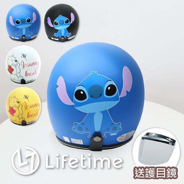 ﹝迪士尼4分之3罩安全帽﹞正版 騎士帽 機車安全帽 史迪奇 小熊維尼〖LifeTime一生流行館〗