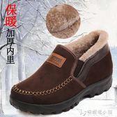老北京布鞋冬季老人男棉鞋保暖加絨加厚中老年爸爸鞋防滑休閒男鞋  安妮塔小舖
