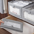 可折疊收納盒家用衣柜衣服整理儲物盒無蓋雜...