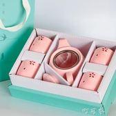 陶瓷器茶具水杯套裝家用功夫茶具禮盒裝禮婚慶回禮開業國慶節禮品 盯目家
