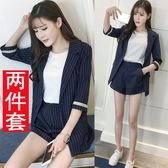休閒兩件套 小香風職業小西裝 短褲套裝女夏 2019韓國新款時尚條紋兩件套 ZJ5363【大尺女王碼】