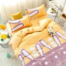 Artis台灣製 - 雙人床包+枕套二入...