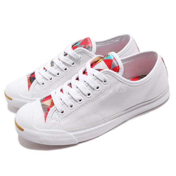 55a0dc20e61 Converse Fastbreak MC18 GORE-TEX 黑全黑防水鞋面男鞋女鞋休閒鞋 ...
