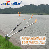 傲龍雙炮台支架不鏽鋼垂釣用品漁具手竿魚杆架杆地插台釣魚竿支架xw8.8父親節
