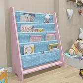 兒童書架寶寶書架繪本架幼兒落地卡通塑料收納簡易幼兒園小書柜