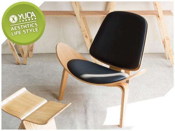 【YUDA】北歐極簡The smiling chair 三角貝殼椅/沙發椅〈 丹麥設計師Hans J.Wegner 設計椅款 〉