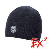 EX2 中性 針織小圓帽 366147 (暗灰)針織帽 造型帽 遮陽帽 毛帽 毛線帽 帽子