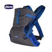 chicco-Easy Fit舒適速穿抱嬰袋-寶石藍