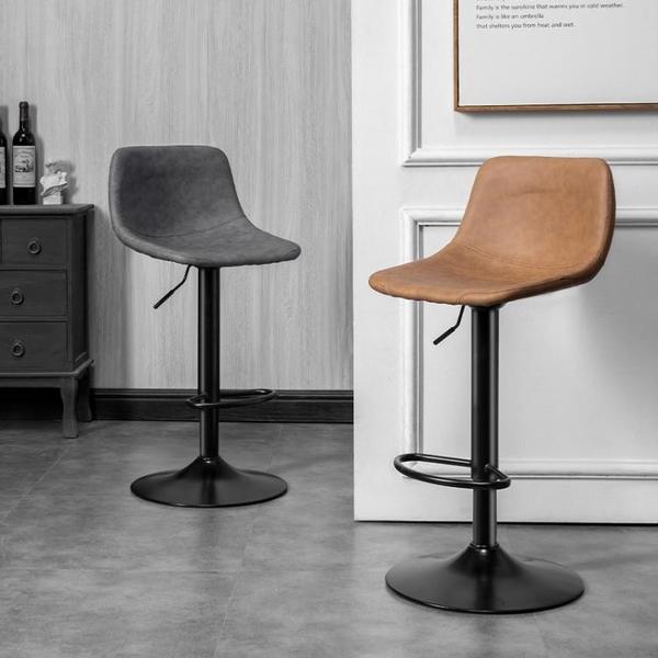 吧台椅升降旋轉現代簡約靠背吧台凳輕奢家用時尚吧椅鐵藝高腳椅子 青木鋪子