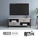 【時尚屋】[DV9]墨爾本4尺灰橡仿石面電視櫃DV9-308-免運費/免組裝/電視櫃