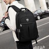 男士雙肩包包男土上班用大學生書包商務外出旅行李裝衣服的後背包      芊惠衣屋