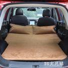 進口福特探險者MUSTANG銳界汽車用車載充氣床墊后排座睡墊氣墊床 qf26570【MG大尺碼】
