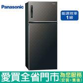 (1級能效)Panasonic國際579L雙門變頻冰箱NR-B589TV-K(星空黑)含配送到府+標準安裝【愛買】