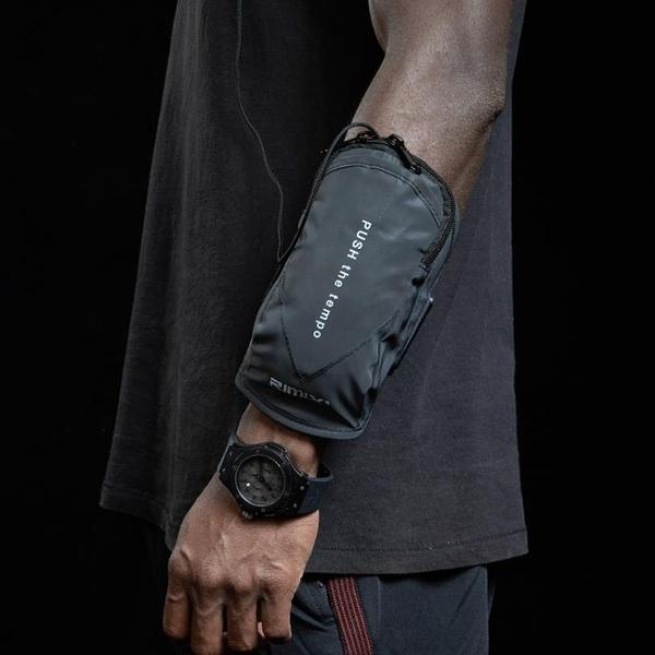 運動臂包 跑步手機臂包男女戶外運動健身手臂包華為蘋果通用手腕臂套臂袋【快速出貨】
