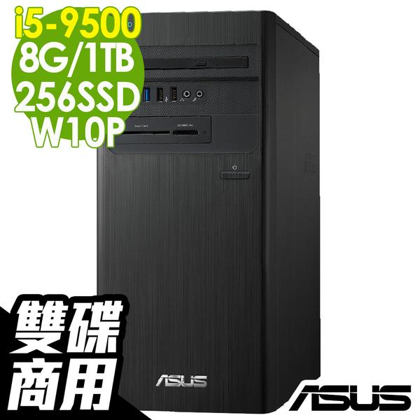 【超值現貨】ASUS電腦 M640MB 商用雙碟電腦 i5-9500/8GB/256SSD+1TB/W10P 商用電腦