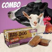 *KING WANG*【免運】(1盒12片入)澳洲BIG DOG(BARF)巴夫《犬用生食肉餅-綜合口味》