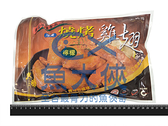 1J4A【魚大俠】FF239強匠-檸檬風味燒烤雞翅(500g/包)#二節翅