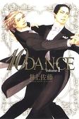 (二手書)10 DANCE(1)
