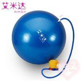 瑜伽孕婦分娩瘦身正品加厚防爆健身球mj3593【棉花糖伊人】