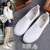 好康618 春季小白鞋女平底一腳女懶人鞋