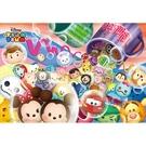 【台製拼圖】HPD0300S-162 迪士尼系列 - Disney Tsum Tsum(4) 300 片拼圖
