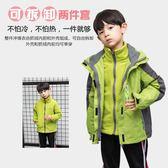 兒童沖鋒衣男童新款外套加絨冬女童可拆卸三合一厚秋裝南極人