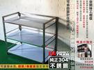 【空間特工】 121cm 不銹鋼台車 廚...