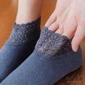 3雙|花邊鏤空蕾絲短襪硅膠防滑純棉加德絨保暖松口襪子女【毒家貨源】