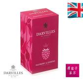 Darvilles 達沃利英式覆盆子蔘茶 25入/盒(無咖啡因)