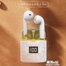 110V現貨 爆款雙耳觸控藍芽耳機T11立體聲運動迷你無線5.0藍芽耳機ATF 韓美e站
