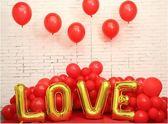 結婚用品 字母鋁膜氣球套餐創意婚禮婚慶生日氣球婚房布置裝飾第七公社