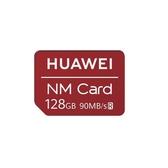 官方正品 HUAWEI 華為 NM 記憶卡 Card 128GB P30 Maxte20手機 專用SD卡 足量