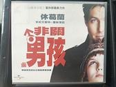 挖寶二手片-V02-100-正版VCD-電影【非關男孩】-休葛蘭(直購價)