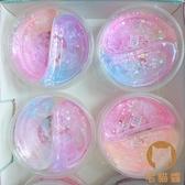 起泡膠兒童彩泥橡皮泥史萊姆氣泡膠水晶泥透明【宅貓醬】