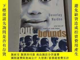 二手書博民逛書店Out罕見of bounds:越限的Y212829