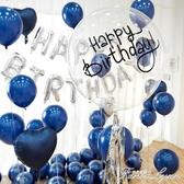 男女朋友生日布置夜光藍氣球套餐派對裝扮酒店KTV房間背景牆裝飾 范思蓮恩