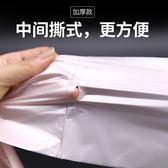 垃圾袋加厚6卷裝一次性家用廚房衛生間大中號鋼袋新料清潔塑料袋  百搭潮品
