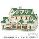 創意DIY小屋成人手工制作房子組裝房屋男女孩玩具拼裝建筑模型屋  hh517『美鞋公社』