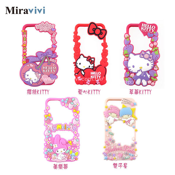 Sanrio三麗鷗iPhone 7(4.7吋)鏤空硅膠立體保護套