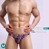 男內褲 性感內褲 花漾男比利透明蕾絲三角褲(紫色)-M【全面86折390免運】