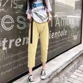 糖果色哈倫褲牛仔褲女夏季新款寬鬆顯瘦百搭九分休閒褲學生送腰帶「潔思米」