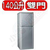 SAMPO聲寶【SR-A14Q(S6)】140公升雙門冰箱