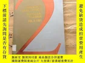 二手書博民逛書店HONG罕見KONG S MAJOR EXPORTS STATISTICAL YEARBOOK .VOL.2 19