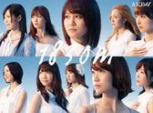 AKB48 1830m CD附DVD附48頁寫真冊 宅男首選 (音樂影片購)