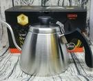 仙德曼 304咖啡&茶兩用細口壺 800ml SF009 (電磁爐可用) 咖啡細口壺 手沖壺