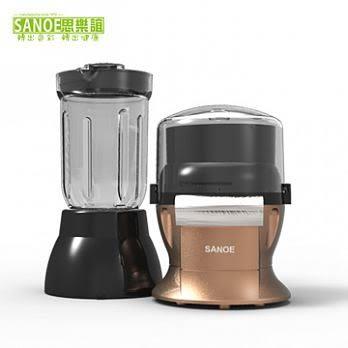【集雅社】 ↘限時優惠價 思樂誼 生機食品料理機 (二合一) P302 琥珀銅/白色/黑色 食物調理