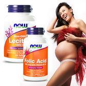 孕媽咪套組 (孕寶錠-葉酸B12+卵磷脂)-NOW健而婷