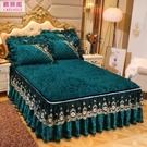 秋冬天鵝絨保暖加厚蕾絲床罩床裙式防滑短毛絨床蓋床套可拆卸1.8m 雙十二購物節